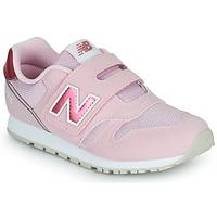 鞋子 女孩 球鞋基本款 New Balance新百伦 373 玫瑰色