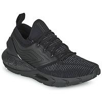 鞋子 男士 跑鞋 Under Armour 安德玛 HOVR PHANTOM 2 INKNT 黑色