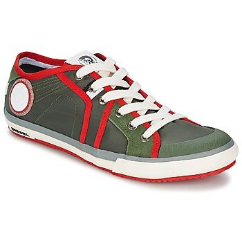 鞋子 男士 球鞋基本款 Diesel 迪赛尔 Basket Diesel 卡其色