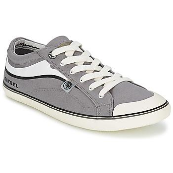 鞋子 男士 球鞋基本款 Diesel 迪赛尔 Basket Diesel 灰色
