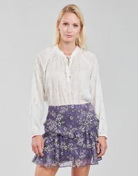 衣服 女士 女士上衣/罩衫 Ikks FANILA 浅米色