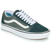 鞋子 球鞋基本款 Vans 范斯 COMFYCUSH OLD SKOOL 绿色