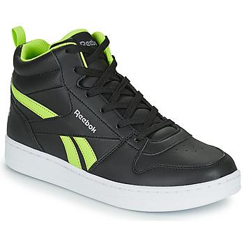 鞋子 儿童 高帮鞋 Reebok Classic REEBOK ROYAL PRIME 黑色 / 黄色