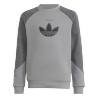 衣服 儿童 卫衣 Adidas Originals 阿迪达斯三叶草 DREZZ 灰色