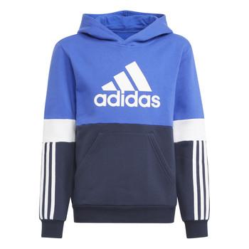 衣服 男孩 卫衣 adidas Performance 阿迪达斯运动训练 NADJET 海蓝色 / 黑色