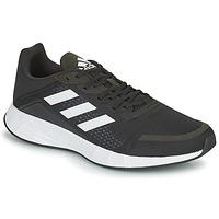 鞋子 男士 跑鞋 adidas Performance 阿迪达斯运动训练 DURAMO SL 黑色 / 白色
