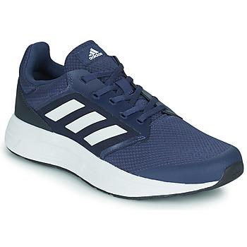 鞋子 男士 跑鞋 adidas Performance 阿迪达斯运动训练 GALAXY 5 紫兰色 / Tech