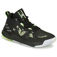 鞋子 篮球 adidas Performance 阿迪达斯运动训练 PRO N3XT 2021 黑色