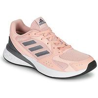 鞋子 女士 跑鞋 adidas Performance 阿迪达斯运动训练 RESPONSE RUN 玫瑰色