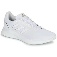 鞋子 男士 跑鞋 adidas Performance 阿迪达斯运动训练 RUNFALCON 2.0 白色