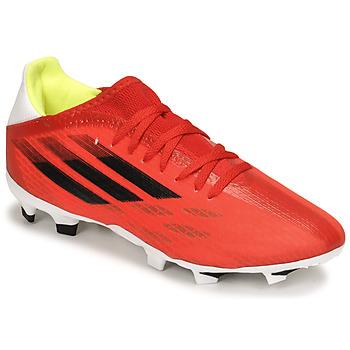 鞋子 足球 adidas Performance 阿迪达斯运动训练 X SPEEDFLOW.3 FG 红色