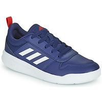 鞋子 儿童 球鞋基本款 adidas Performance 阿迪达斯运动训练 TENSAUR K 海蓝色 / 白色