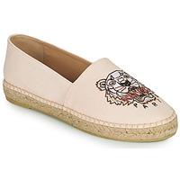 鞋子 女士 帆布便鞋 Kenzo ESPADRILLES CLASSIC TIGER 玫瑰色 / 裸色