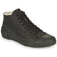 鞋子 男士 高帮鞋 Kenzo TIGER CREST SHEARLING SNEAKERS 黑色