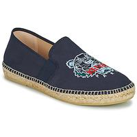 鞋子 男士 帆布便鞋 Kenzo ESPADRILLE ELASTIC TIGER 蓝色