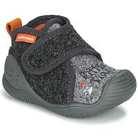 鞋子 男孩 拖鞋 Biomecanics BIOHOME 灰色