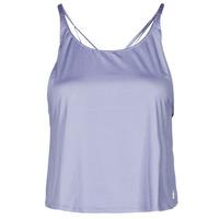 衣服 女士 无领短袖套衫/无袖T恤 adidas Performance 阿迪达斯运动训练 YOGA CROP 紫罗兰