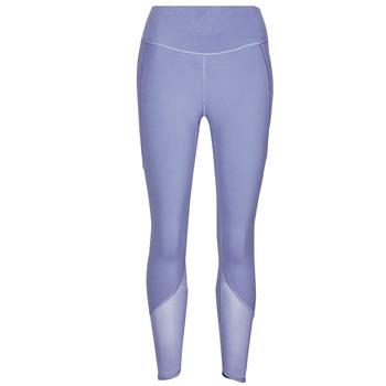 衣服 女士 紧身裤 adidas Performance 阿迪达斯运动训练 YOGA 78T 紫罗兰