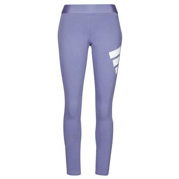 衣服 女士 紧身裤 adidas Performance 阿迪达斯运动训练 WIFIEB LEGGING 紫罗兰