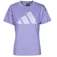 衣服 女士 短袖体恤 adidas Performance 阿迪达斯运动训练 WEWINTEE 紫罗兰