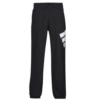 衣服 男士 厚裤子 adidas Performance 阿迪达斯运动训练 M FI 3B PANT 黑色
