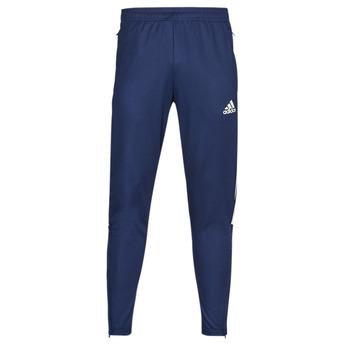 衣服 厚裤子 adidas Performance 阿迪达斯运动训练 TIRO21 TR PNT 蓝色 / 海蓝色