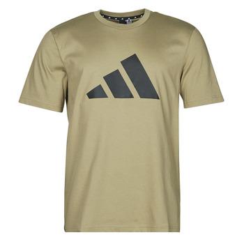 衣服 男士 短袖体恤 adidas Performance 阿迪达斯运动训练 M FI 3B TEE 绿色