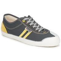鞋子 球鞋基本款 Kawasaki 川崎凌风 RETRO 灰色 / 黄色