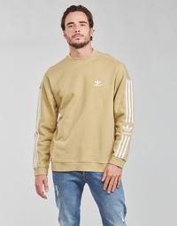 衣服 男士 卫衣 Adidas Originals 阿迪达斯三叶草 LOCK UP CREW 米色