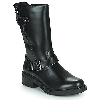 鞋子 女士 短筒靴 Chattawak CAROLINA 黑色