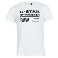 衣服 男士 短袖体恤 G-Star Raw GRAPHIC 8 R T SS 白色