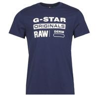 衣服 男士 短袖体恤 G-Star Raw GRAPHIC 8 R T SS 蓝色