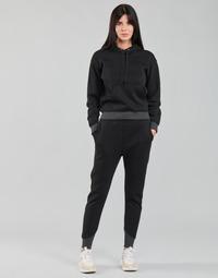 衣服 女士 厚裤子 G-Star Raw PREMIUM CORE 3D TAPERED SW PANT WMN 黑色