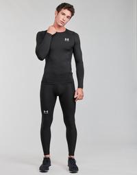 衣服 男士 紧身裤 Under Armour 安德玛 UA HG ARMOUR LEGGINGS 黑色 / 白色