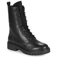 鞋子 女士 短筒靴 Kaporal ZELIZA 黑色 / 金色