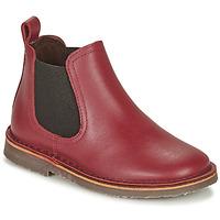 鞋子 儿童 短筒靴 Citrouille et Compagnie HOVETTE 波尔多红