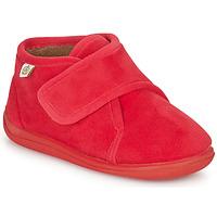 鞋子 儿童 拖鞋 Citrouille et Compagnie HALI 红色