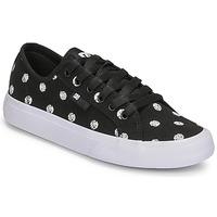 鞋子 女士 球鞋基本款 DC Shoes MANUAL TXSE 黑色 / 白色