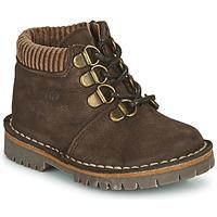 鞋子 男孩 短筒靴 Citrouille et Compagnie PRINCE 棕色