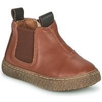 鞋子 男孩 短筒靴 Citrouille et Compagnie PESTACLE 驼色