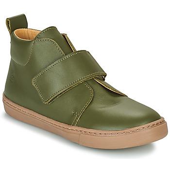 鞋子 男孩 短筒靴 Citrouille et Compagnie FOJAMO 卡其色