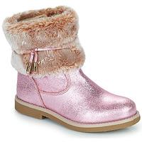鞋子 女孩 短筒靴 Citrouille et Compagnie PAKRETTE 玫瑰色 / Irisé
