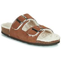 鞋子 女士 拖鞋 Casual Attitude NEW 棕色