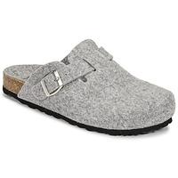 鞋子 女士 拖鞋 Casual Attitude NEW 灰色