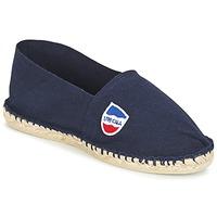 鞋子 男士 帆布便鞋 1789 UNIE MARINE 海蓝色