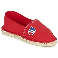 鞋子 男士 帆布便鞋 1789 UNIE ROUGE 红色