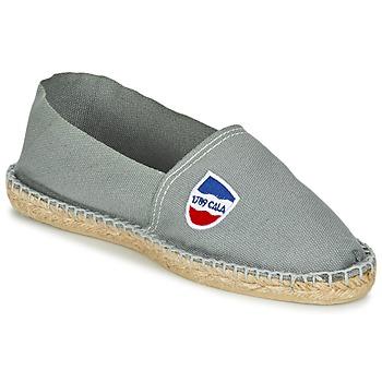 鞋子 男士 帆布便鞋 1789 CLASSIQUE 灰色