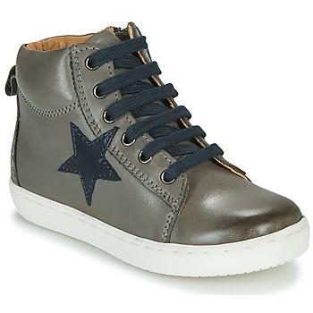 鞋子 男孩 高帮鞋 GBB KANY 灰色