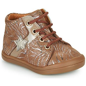 鞋子 女孩 高帮鞋 GBB DUANA 米色