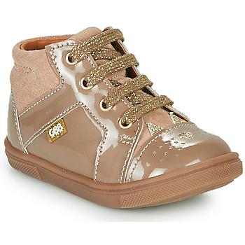 鞋子 女孩 高帮鞋 GBB THEANA 米色